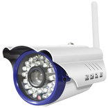 Lumiere EP-PM40WP buiten IP Camera